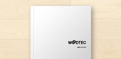 パソコンやスマートフォンで閲覧いただけるデジタルカタログ一覧です。