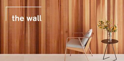 新商品the wallは、レッドシダー、ヘムロック、スプルースの3樹種を取り揃えています。突き板と無垢からお選びいただけます。