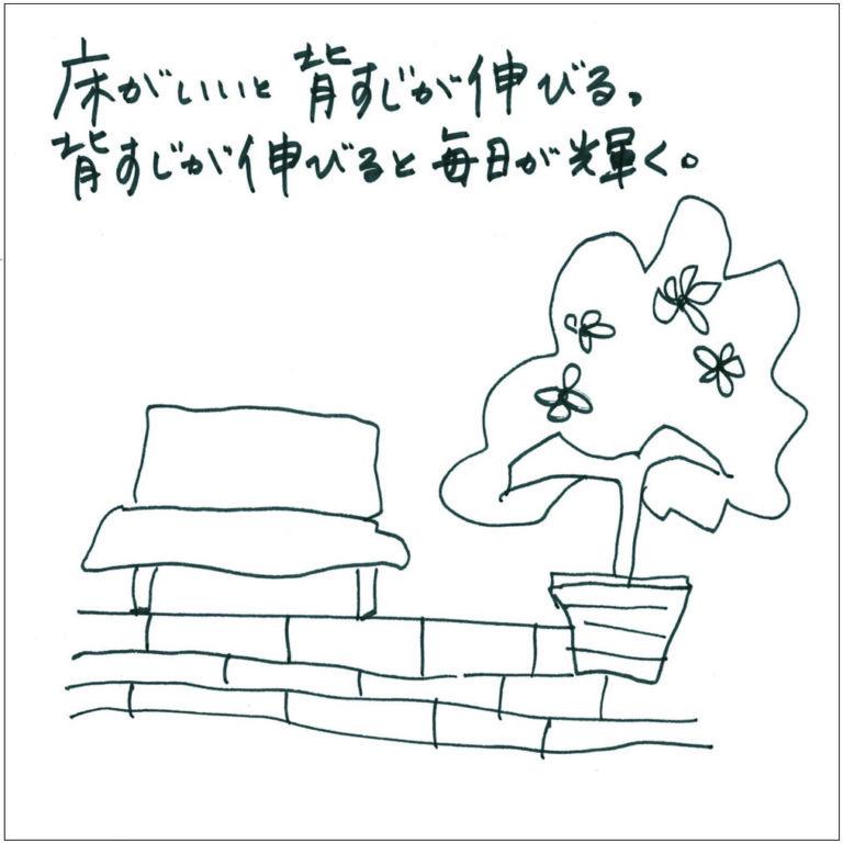 柴田陽子さん色紙